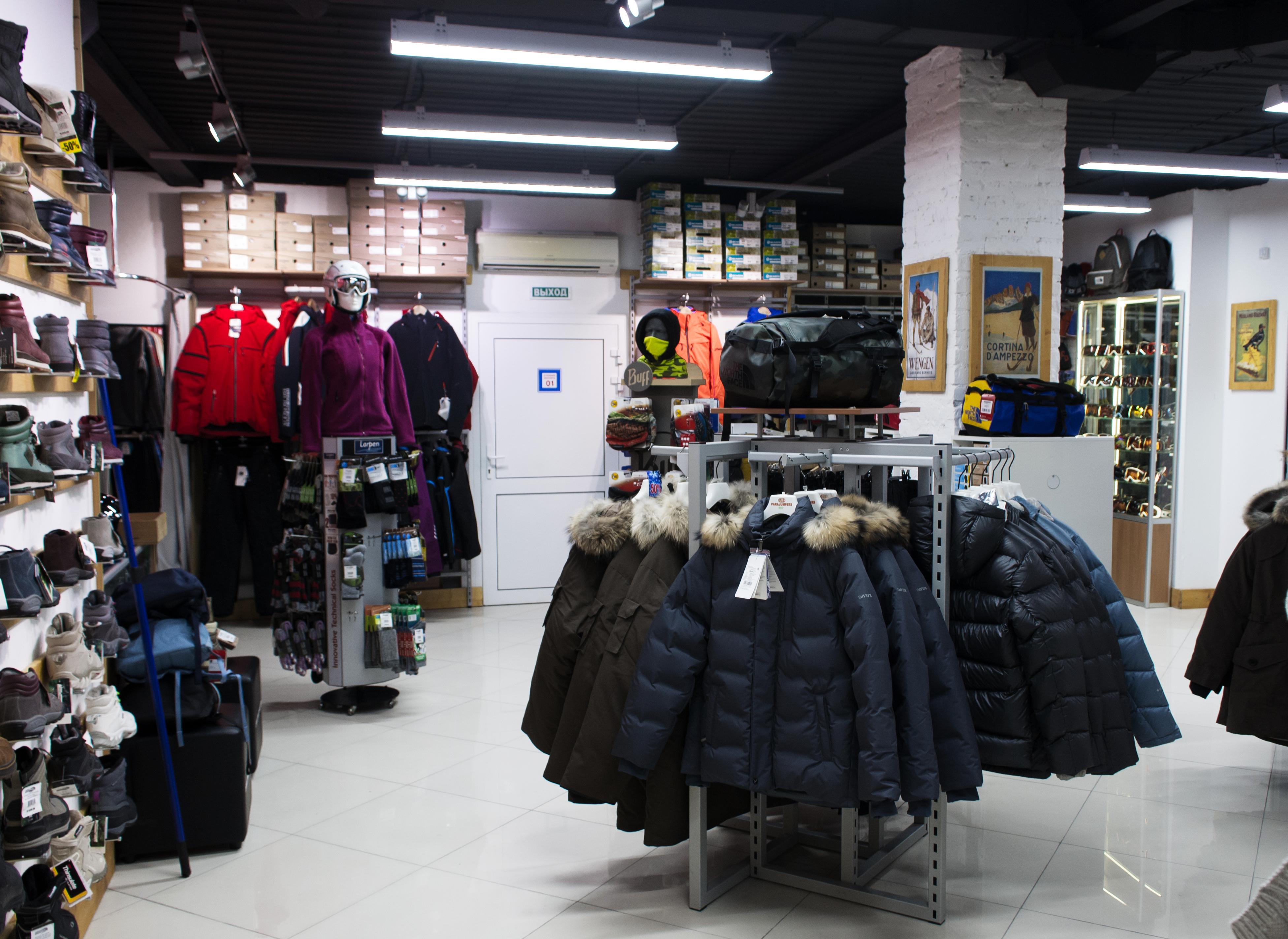 Магазин Дискавери В Туле Официальный Сайт